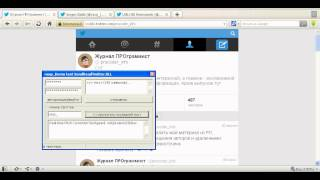 Description API call SendReadTwitter.DLL library