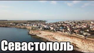 Коротко о недвижке Севастополя. Что продают и сколько стоит?