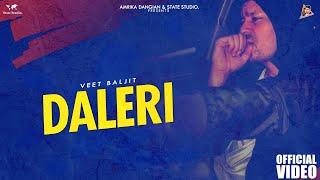HANDCUFFS : Veet Baljit (Full VIDEO ) Latest Punjabi Songs 2020 | State Studio