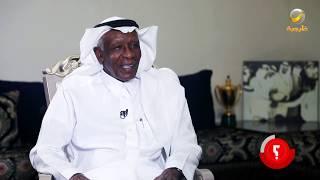 الكابتن أحمد عيد ضيف برنامج وينك ؟ مع محمد الخميسي