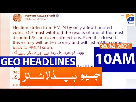 Geo Headlines 10 AM | 30th April 2021