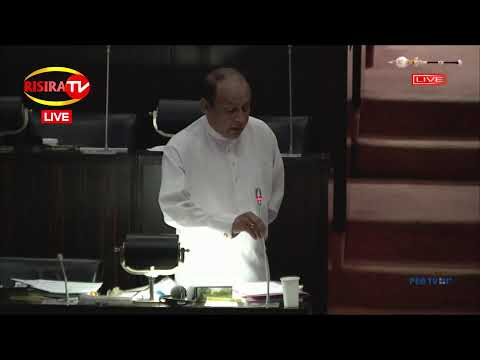 PARLIAMENTARY SESSION -