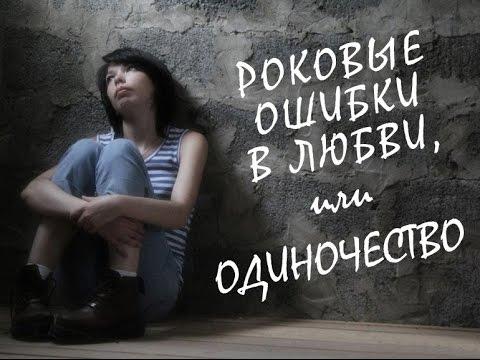 Сайт знакомств Lofos. Ru