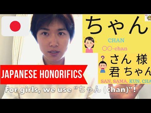 What is San, Kun, Chan, Sama? 〜さん、〜君、〜ちゃん?Learn Japanese Honorifics! Mr. Miss Dear...