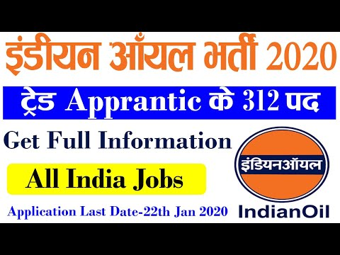 IOCL Recruitment 2020 For 312 Technician Apprentice And Apprentice Posts 10th, & ITI Apply Online