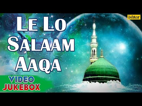 Le Lo Salaam Aaqa - Hit Naat & Qawali ~ Video Songs Jukebox | Muslim Devotional |