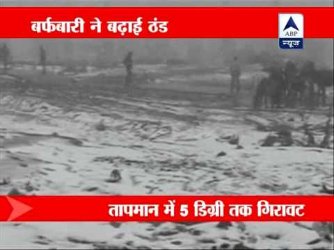 Winter begins in upper reaches of Kashmir Valley, fresh snowfall in Gulmarg