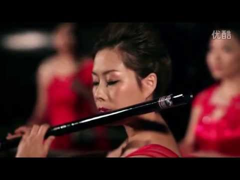 Chinese Traditional Music Group