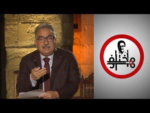 إبراهيم عيسى يرد على شيخ سلفي حول تحريم فيلم الرسالة: أنت إما منافق وإما كذاب  - 03:00-2019 / 12 / 5