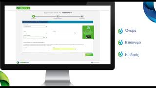 COSMOTE Hints & Tips - Δημιουργία COSMOTE id