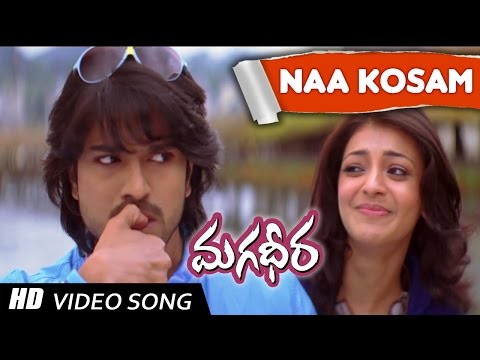 Na Kosam Telugu VIdeo Song    Magadheera Telugu Movie    Ram Charan , Kajal Agarwal