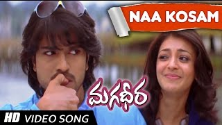 Na Kosam Telugu VIdeo Song || Magadheera Telugu Movie || Ram Charan , Kajal Agarwal