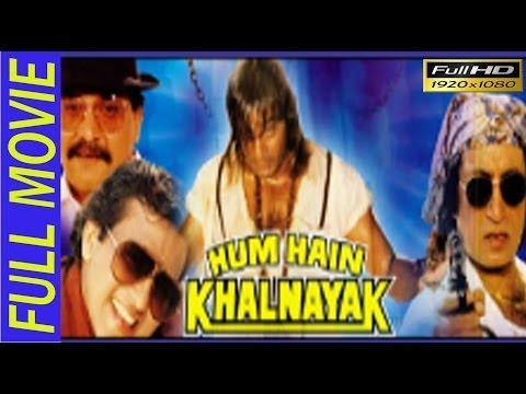 Download Hum Hain Khalnayak Full Length Movie