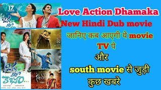 Love Action Dhamaka New Hindi dubbed movie  TV premiere | South hindi Dub movies news