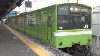 JR西日本201系ウグイス色 JR俊徳道駅14時32分発普通放出行き