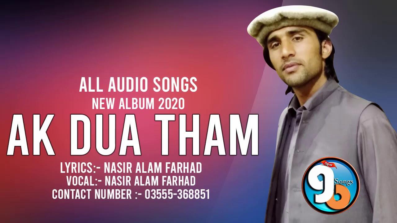 Chilasi Album 2020 || Ak Dua Tham || Lyrics Vocal Nasir Alam Farhad GB New Songs