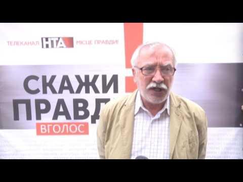 НТА - Незалежне телевізійне агентство: Мітингують проти свавілля чиновників