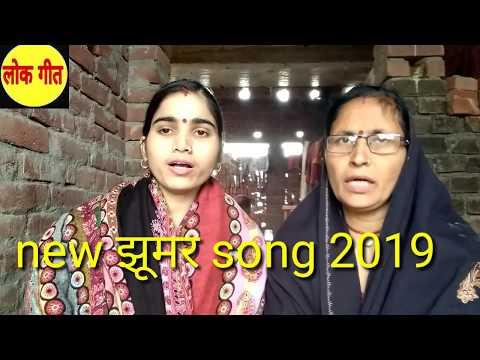 झूमर गीत | टाटा शहर के नौकरिया हो जिया जर गइल हमार | new jhumar geet | bhojpuri jhumar geet | lokgee