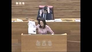 MJ Ortega condemna incitació violència masclista advocat membres PP cas Taula