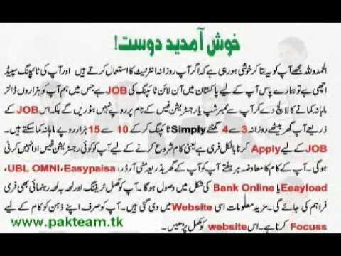 earn money in pakistan without investment free registration