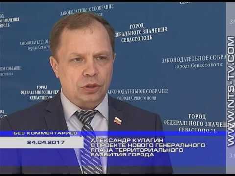 Официальный сайт администрации города Семилуки