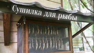 как сделать ящик на рыбу