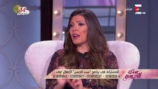 ست الحسن - الأنانية الزوجية ومن الأكثر أنانية الرجل أم الست ؟ .. د. محمد وديد
