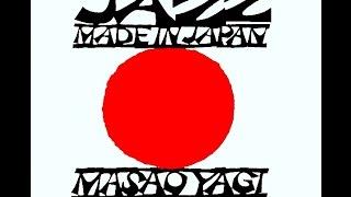 八木正生  Masao Yagi -