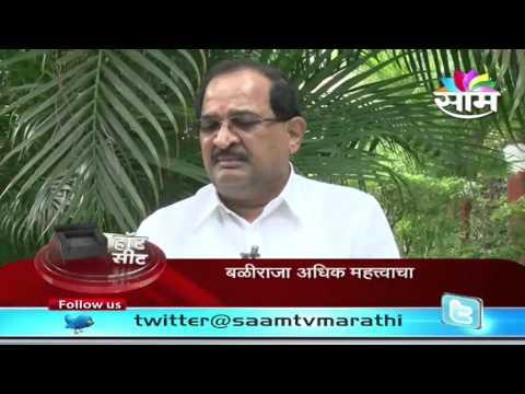 Hot Seat : Radhakrishna Vikhe Patil - Part 2