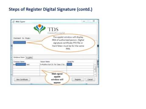 Installation / Registeration of Digital Signature on Traces