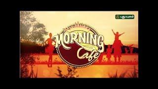 Morning Cafe – Puthuyugam TV Show