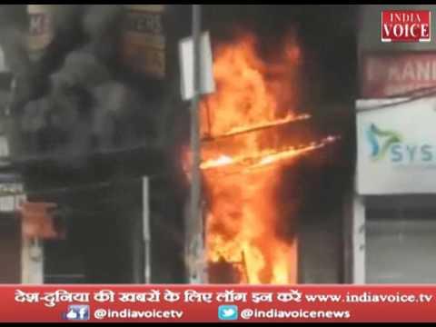 Fire Breaks in Azadpur factory In Delhi