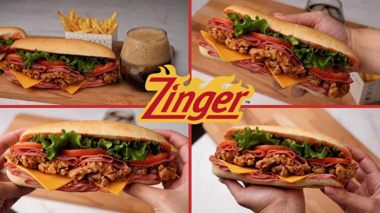 """زنجر الدجاج 🔥 ألذ ساندوتش """"زنجر سوبريم"""" بطعم رهيب أحلى من المطاعم!"""