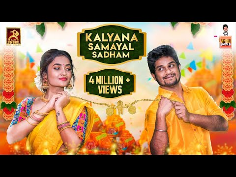 KALYANA SAMAYAL SADHAM | Anbu unfold #3 | Black sheep
