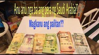PERA NG SAUDI ARABIA || CURRENCY IN SAUDI ARABIA || MONEY IN SAUDI ARABIA. Vlog 59 KSA