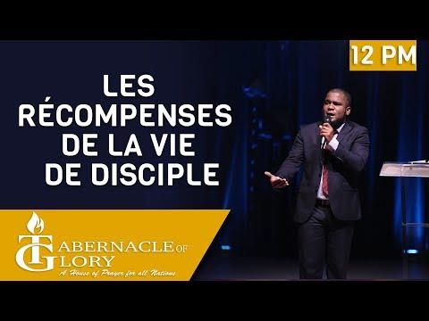 Frère Stanley Gabriel | Les Récompenses de la Vie de Disciple | Tabernacle de Gloire I 12 PM