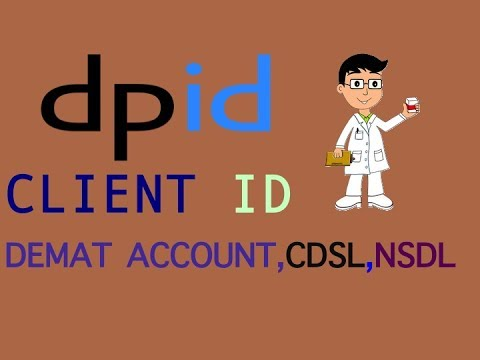 HOW TO KNOW YOUR DP ID, CLIENT ID, DEMAT ACCOUNT NUMBER ETC?