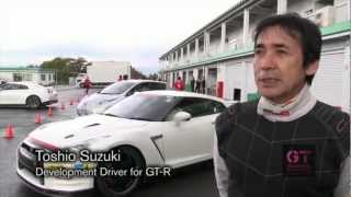 2013 Nissan GT-R Debut thumbnail