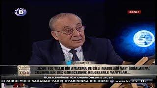 Tarihin Bilinmeyen Yüzü 05.08.2017   Cengiz Özakıncı   Lozan