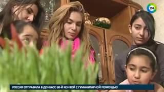 День воды: азербайджанцы начали готовиться к Новрузу - МИР24