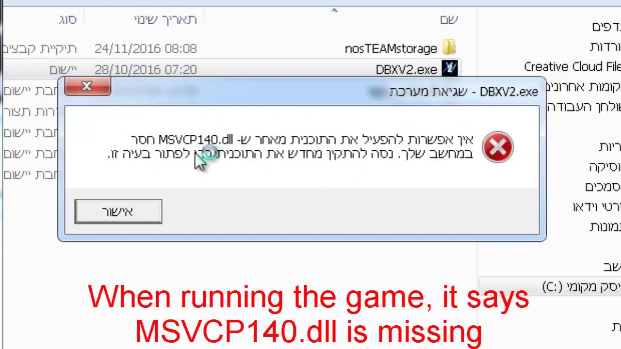 msvcp140.dll and vcruntime140.dll missing windows 10
