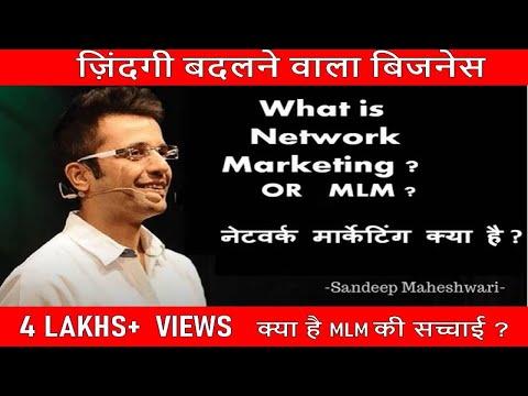 What is Network Marketing ?  नेटवर्क मार्केटिंग क्या है ? क्यों करना चाहिए? Flaker Global Company