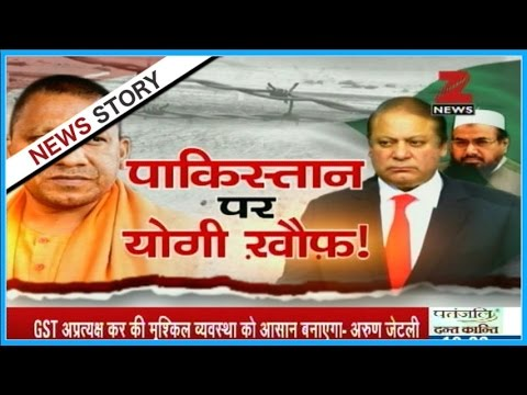 Pakistan petrified of Yogi Adityanath, Pak media showcases fraudulent reports on Yogi