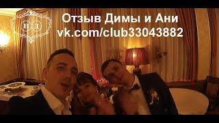 Ведущий на новогоднюю ночь Нижний Новгород