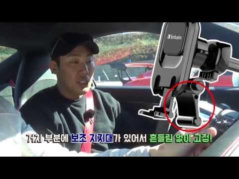 버바팀 차량용 거치대 지지형 마그네틱 + 차량용 고속 충전기 퀄컴 3.0 미니 듀얼 (with 모트라인)