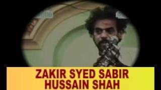 01226 ZAKIR SYED SABIR HUSSAIN SHAH BAHAL