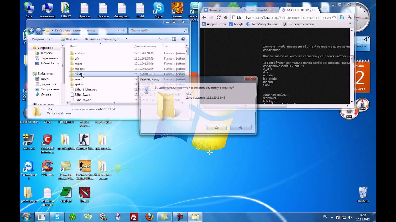 Перенос сервера minecraft на хостинге является хостинг услугой связи