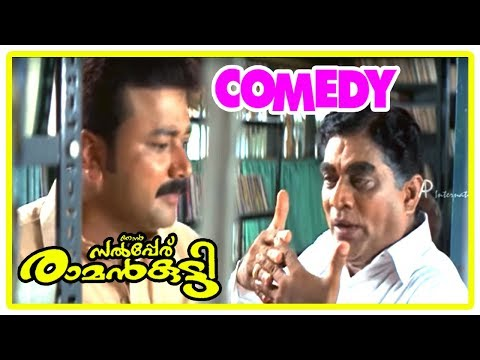 Njan Salperu Ramankutty Movie  Comedy s  Part 1  Jayaram  Jagathy Sreekumar  Janardanan