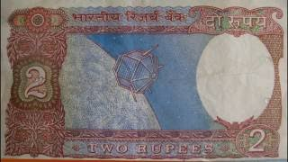 If You have a 1985 One 2 Rupee Note, Signed by Amitabh Ghosh. Make You a Lakhpati..