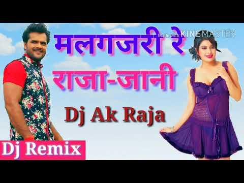 Malgajari re chal  na masuriya ke kagari  2018 DJ song Raja jaani